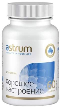 Добавка для нервной системы Astrum Хорошее настроение 60 табл. натуральный