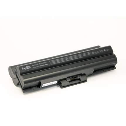 Аккумулятор для ноутбука усиленная Sony Vaio VGN-AW, VGN-CS, VGN-FW, VPC-CW