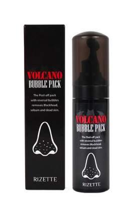 """Маска-пленка для лица Lioele """"Volcano Bubble"""" очищающая 30 мл"""