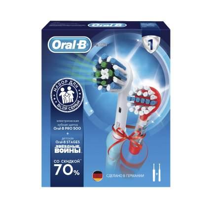 Набор электрических зубных щеток Oral-B PRO 500 и Oral-B Stages Power 'Звездные войны'.