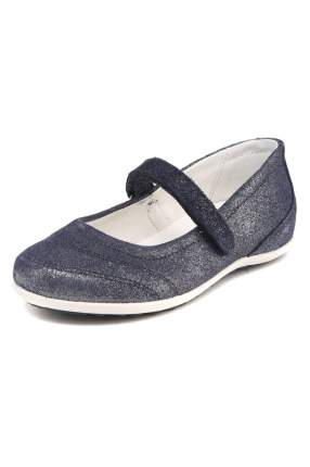 Туфли детские IMAC, цв.синий, р-р 35