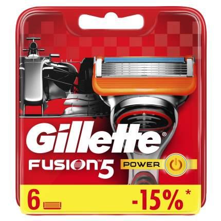 Сменные кассеты Gillette Fusion5 Power 6 шт