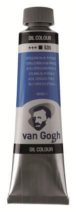 Краска масляная Van Gogh туба 40мл №535 Лазурно-синий фталоцианин