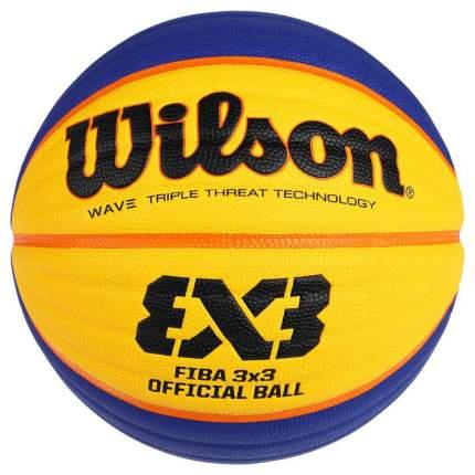 Мяч баскетбольный Wilson FIBA3x3 Official, WTB0533XB, 6, PU