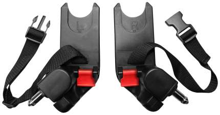 Адаптер Baby Jogger для автокресла single multi model