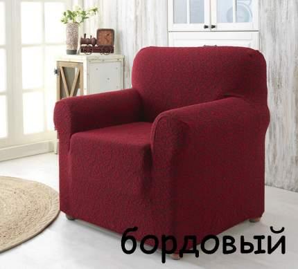Чехол на кресло без оборки Karnа Milano бордовый