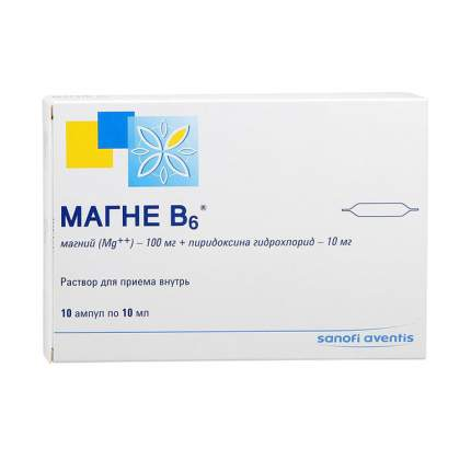 Магне B6 раствор 10 мл 10 шт.
