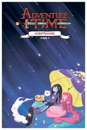 Комикс Время приключений. Избранное