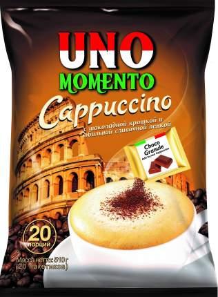 Растворимый кофейный напиток капучино с шоколадной крошкой Uno Momento 20 пакетиков 25.5 г