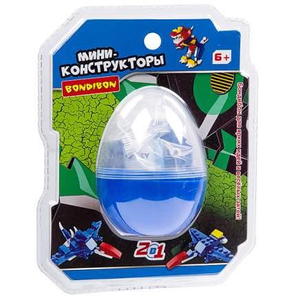"""Мини-конструктор в синем яйце 2 в 1 """"Динозавр"""", 45 деталей"""
