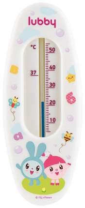 """Термометр в ванную """"Малышарики"""", от 0 мес, пластик, керосин"""