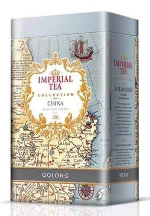 Чай зеленый крупнолистовой китайский  улун Imperial tea collection Oolong ж/б 120 г