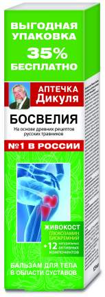 Бальзам для тела Живокост Аптечка Дикуля босвелия 125 мл