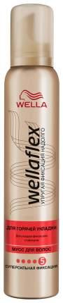 Мусс для волос Wella Wellaflex супер-сильной фиксации для горячей укладки 200 мл