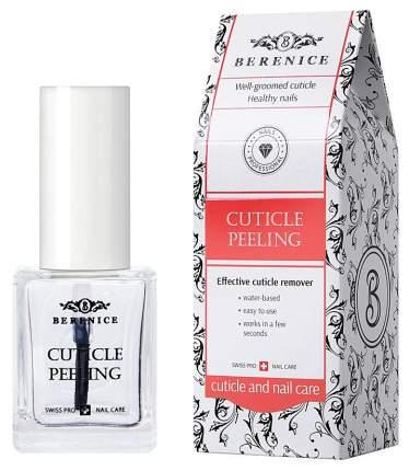 Средство для удаления кутикулы Berenice Cuticle Peeling 16 мл