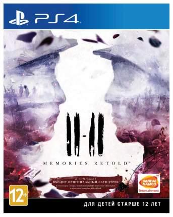 Игра 11-11: Memories Retold для PlayStation 4
