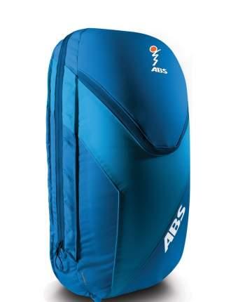 Рюкзак-подстежка ABS Vario голубой, 18 л