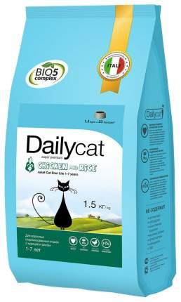 Сухой корм для кошек Dailycat Steri Lite, для стерилизованных, курица и рис, 1,5кг