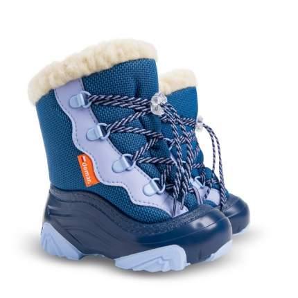 Сапоги Demar snow mar 2 c голубой натуральная овчина шнурки р 26-27