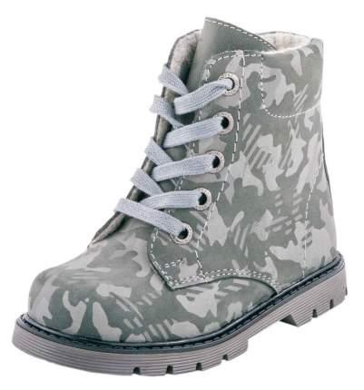 Ботинки байка для мальчиков Котофей р.26, 352069-31 весна-осень