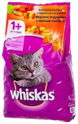 Сухой корм для кошек Whiskas, подушечи с паштетом, ассорти с говядиной и кроликом, 1,9 кг