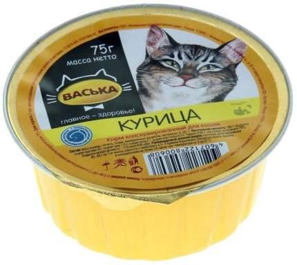 Консервы для кошек Васька, курица, печень, 75г