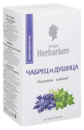 Напиток чайный Herbarium чабрец и душица 20 пакетиков