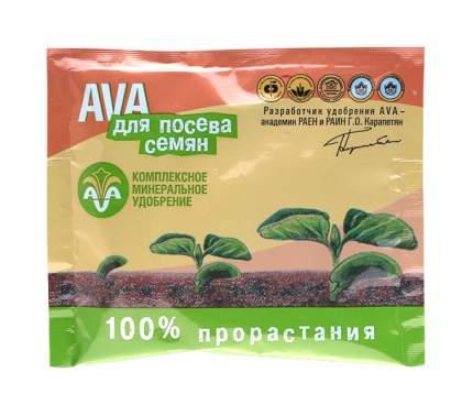 AVA для посева семян, 30 г