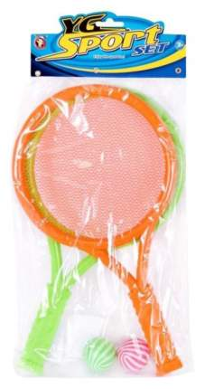 Набор ракеток с мячиками YG Sport YG57G, 22см