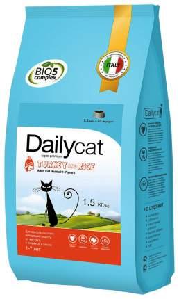 Сухой корм для кошек Dailycat Hairball, индейка и рис, 1,5кг