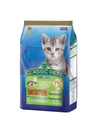 Сухой корм для кошек Classic Pets, океаническая рыба и молоко, 1,5кг
