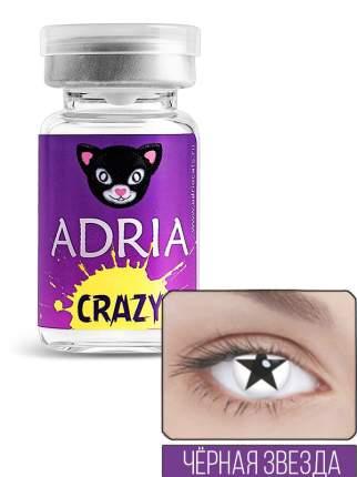 Контактные линзы ADRIA CRAZY 1 линза 0,00 black star