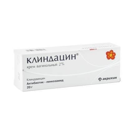 Клиндацин крем 2 % 20 г