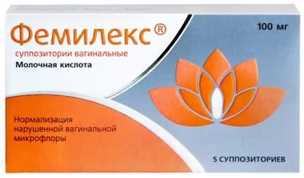 Фемилекс суппозитории вагинальные 100 мг 5 шт.