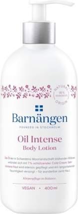 """Лосьон для тела Barnangen """"Интенсивный уход"""" с маслом, для очень сухой кожи"""