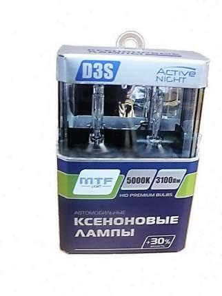 Лампа ксеноновая D3S MTF-Light Active Night +30% 5000K (2 шт)