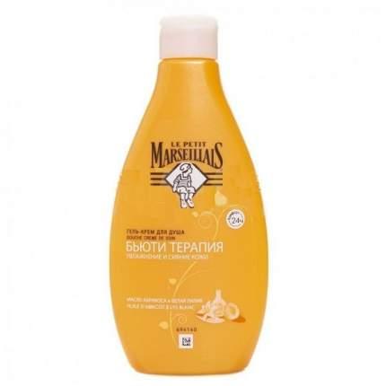 """Гель-крем для душа LE PETIT MARSEILLAIS """"Бьюти Терапия. Масло абрикоса и белая лилия"""""""
