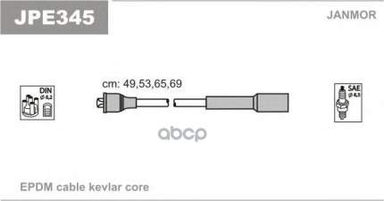 Комплект проводов зажигания JANMOR JPE345