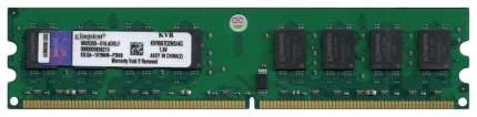Оперативная память Kingston KVR667D2S5/4G