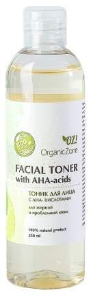 Тоник для лица OrganicZone С АНА-кислотами для жирной и проблемной кожи 250 мл