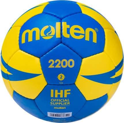 Мяч гандбольный Molten H2X2200-BY №2