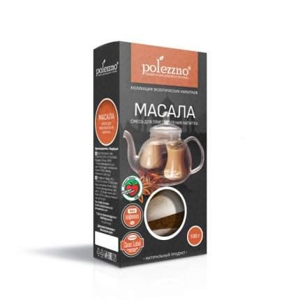 Чай масала Polezzno 100 г