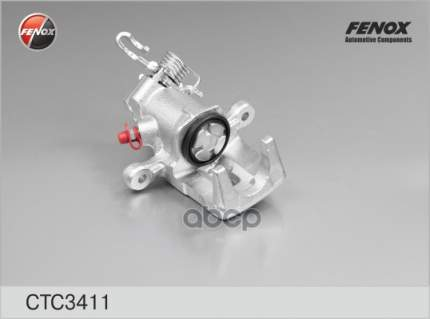 Тормозной суппорт Stellox 0590592SX