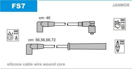 Комплект проводов зажигания JANMOR FS7