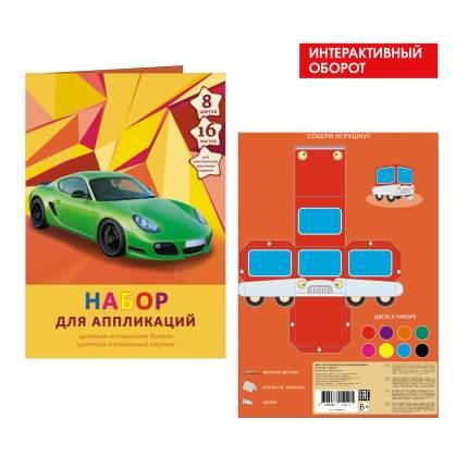 Цветная бумага мелованная и картон (А4, 16л, 8цв+8цв картон), НЦКБМ168408