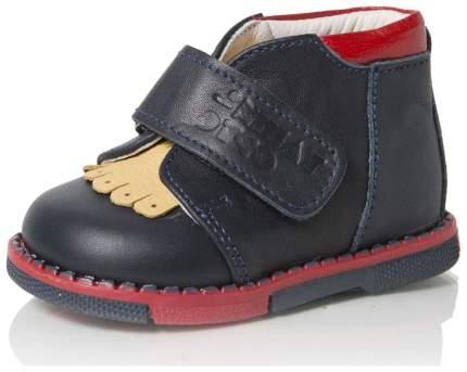 140-071.17 ботинки мод.бахрома липучки синий жел кожа р.17 Таши Орто