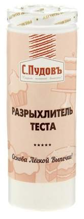 Разрыхлитель для теста С.Пудовъ 100 г