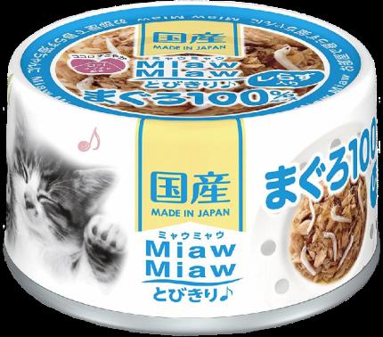 Консервы для кошек AIXIA «MiawMiaw» Tobikiri, тунец и ширасу в нежном желе 60г