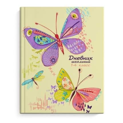 Дневник школьный 1-4 класс ЦВЕТ БАБОЧКИ