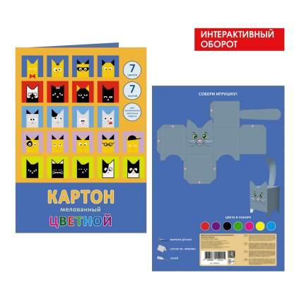 Картон цветной (А4, 7л, 7цв), ЦКМ77430